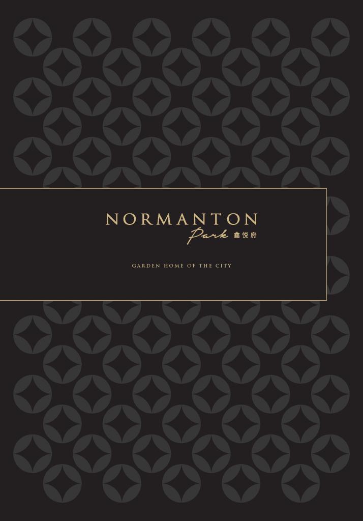 normanton-park-brochure-cover-singapore